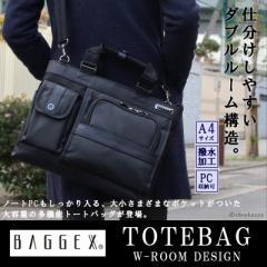 ★送料無料★ トートバッグ メンズ ビジネスバック A4サイズ対応 ブランド BAGGEX(バジェックス) 【23-5587】