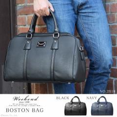 ボストンバッグ メンズ バック 2way ボストン カバン 鞄 ショルダーバッグ 自立 大容量 ビジネス WEEKEND ウィークエンド 【NO.2518】