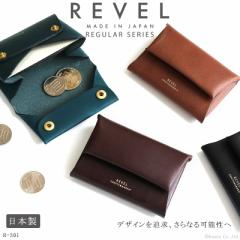 ★送料無料★ コインケース メンズ マルチコインケース 財布 小銭入れ 極小財布 カードケース REGULAR エイジング (4色)【RVL-R301】