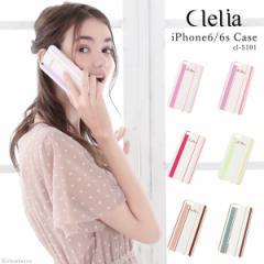 【メール便送料無料】 日本製 iPhone6 iPhone6s アイフォンケース ストライプ スマホケース Clelia クレリア 【CL-5101】【mlb】