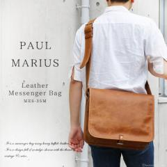 メッセンジャーバッグ メンズ レディース ショルダーバッグ 牛革 本革 A4 大容量 PAUL MARIUS ポール・マリウス 【MES-35M】