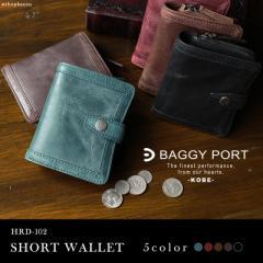 ★送料無料★ BAGGY PORT バギーポート 二つ折り財布 メンズ  牛革 ラウンド小銭入れ(3色) 【HRD-102】