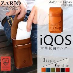 アイコスケース メンズ 電子タバコ アイコス IQOS 栃木レザー 日本製 ZARIO-GRANDEE- ザリオグランデ ZAG-0030