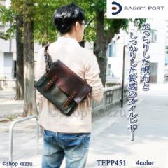 ★送料無料★ BAGGY PORT バギーポート  ボディバッグ ボディーバッグ ショルダーバッグ メンズ 帆布 牛革(4色)【TEPP-451】
