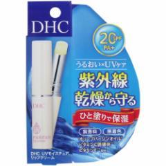 メール便送料無料 DHC UV モイスチュアリップクリーム 1.5g