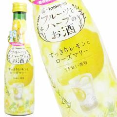 【よりどり6本で送料無料】養命酒 フルーツとハーブのお酒 すっきりレモンとローズマリー 300ml