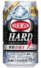 【よりどり48本で送料無料】アサヒ ウィルキンソン・ハード 無糖ドライ 350ml缶 バラ