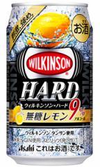 【48本で送料無料】アサヒ ウィルキンソン・ハード 無糖レモン 350ml缶 バラ