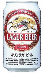 【よりどり2ケースで送料無料】キリン ラガー 350ml×24缶 1ケース
