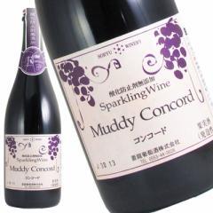 【よりどり6本で送料無料】蒼龍 にごりスパークリングワイン マディコンコード 750ml