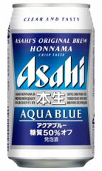 【よりどり2ケースで送料無料】アサヒ 本生 アクアブルー 350ml×24缶 1ケース