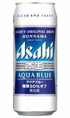 【よりどり2ケースで送料無料】アサヒ 本生 アクアブルー 500ml×24缶 1ケース