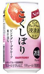 【よりどり2ケースで送料無料】サントリー こくしぼり ピンクグレープフルーツ 350ml×24缶 1ケース