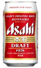 【よりどり2ケースで送料無料】アサヒ 本生 ドラフト 350ml×24缶 1ケース
