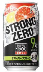 【2ケースで送料無料】サントリー −196℃ ストロングゼロ ダブルグレープフルーツ 350ml×24缶 1ケース