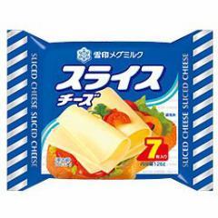 雪印 スライス チーズ 7枚入