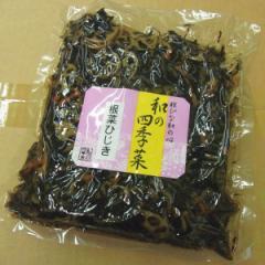 尾張 根菜ひじき 1kg
