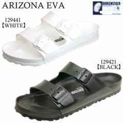 [送料無料]ビルケンシュトック BIRKENSTOCK Classic Arizona EVA アリゾナ サンダル メンズ 129421/129441