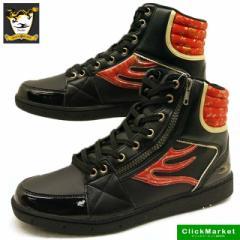 [送料無料]ドラゴンベアード DRAGONBEARD 2601 黒赤 ジップハイ カジュアル スニーカー
