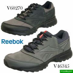 [送料無料]リーボック Reebok DMX MAX SPORTERRA CLASSIC V ウォーキング 本革 46345 60270 メンズ