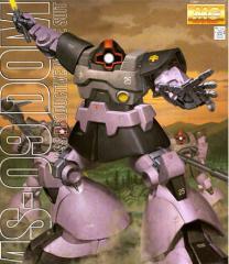 4902425725765:MG 1/100 MS-09 ドム (機動戦士ガンダム)(再販)【新品】 ガンプラ マスターグレード プラモデル