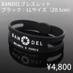 BANDEL バンデル ブレスレット ブラック LLサイズ/送料無料/5%OFF
