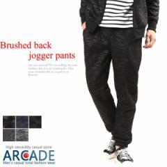ジョガーパンツ メンズ スウェットパンツ 総柄 裏起毛 暖かい スウェットパンツ メンズ イージーパンツ