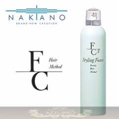 中野製薬 ナカノ FC-3 スタイリングフォーム 380g スタイリング NAKANO