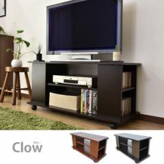 安い テレビ台 台 TV AV ボード  ローボード インテリア ブラウン シンプル 激安 収納 汚れに強い 安価【クロー】(ドリス)