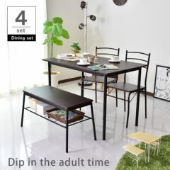 ダイニングセット 4点 テーブル チェア ベンチ 幅110cm 木目 収納 ダイニングテーブルセット  【モーリス/4点セット】【ドリス】