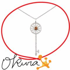 ティファニー カレイドスコープ キー ネックレス 中古 レディース シトリン ダイヤモンド K18WG 13.0g Tiffany&Co. 18金 ホワイトゴール