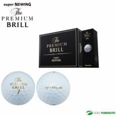 【即納!】ブリヂストン super NEWING The PREMIUM BRILL ゴルフボール 1ダース(12球入) fd17gb