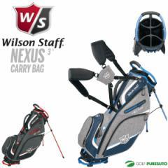 【即納!】ウィルソン スタッフ 9.5型 スタンド式キャディバッグ ネクサスキャリー3 [Wilson Staff neXus Carry Bag]