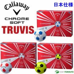 【日本仕様】【即納!】キャロウェイ クロムソフトトゥルービス ゴルフボール 1ダース(12球入)[Callaway CHROME SOFT TRUVIS 4ピース]