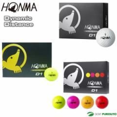 【即納!】本間ゴルフ D1 ゴルフボール 1ダース(12球入)[HONMA GOLF ホンマゴルフ ダイナミックディスタンス] fd17gb