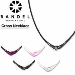 【メール便送料無料】【ポイント10%】バンデル (BANDEL) Cross Necklace クロス ネックレス/シリコン/アクセサリー/首[AA]