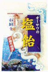 【お買上特典】オーサワの塩飴(石垣の塩入り) 80g ※メール便不可