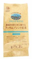 農薬を使わずに育てたアッサムブレンド紅茶 リーフティー 100g
