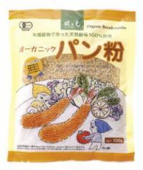 オーガニックパン粉(100g)