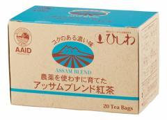 農薬を使わずに育てたアッサムブレンド紅茶 TB 20袋