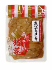 マルアイ食品 煮込みメンマ 80g 【化学調味料・漂白剤不使用】