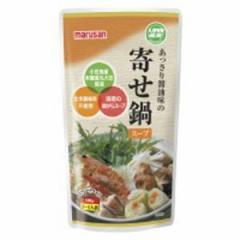 【冬季限定】あっさり寄せ鍋スープ(600g)