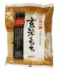 ムソー 玄米もち〈特別栽培米使用〉 315g(7個) 【手軽に玄米食】