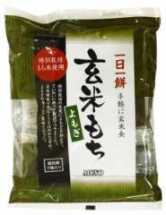 ムソー 玄米もち・よもぎ〈特別栽培米使用〉315g(7個) 【手軽に玄米食】