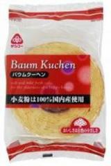 サンコー バウムクーヘン 1個