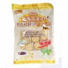 北海道米の甘だれ醤油せんべい