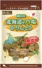 【お買上特典】純国産北海道のり塩かりんとう 105g 【ノースカラーズ】