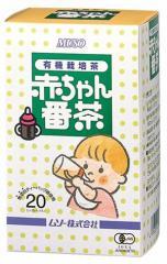 有機赤ちゃん番茶(T.B) 2g×20