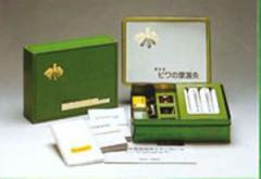 三栄商会 ビワの葉温灸 太棒もぐさ温灸セット+東城百合子先生の「あなたと健康」冊子付