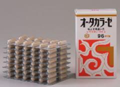 健胃消化薬「オータカラーゼ」(96カプセル)【医薬部外品】